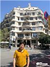 西班牙巴塞罗那米拉之家